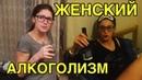 Лучшие Вайны Настя Ивлеева agentgirl Выпуск 166 Подборка Вайнов 1