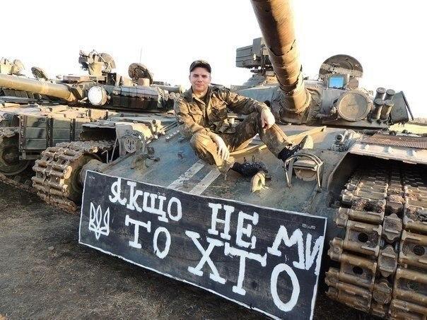 В течение дня боевики 11 раз обстреливали украинские позиции с применением запрещенных 120 и 82 мм минометов, - пресс-центр штаба АТО - Цензор.НЕТ 3133