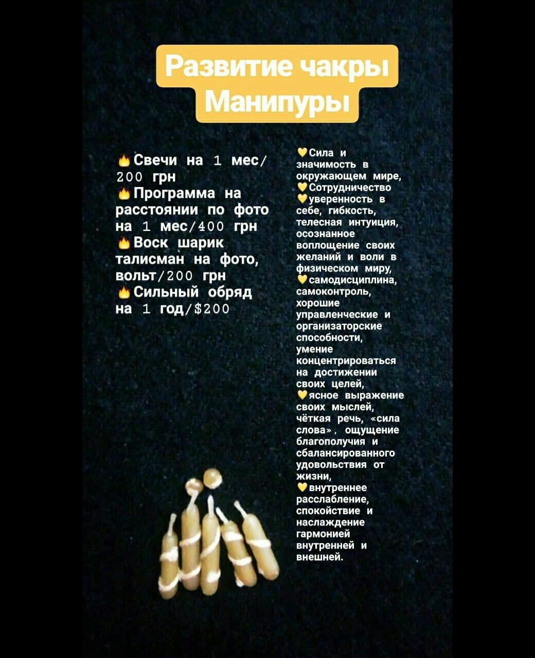 Хештег анахата на   Салон Магии и мистики Елены Руденко ( Валтеи ). Киев ,тел: 0506251562  MV7FngTF8JY