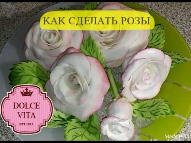 Розы из мастики без специальных приспособлений! / Fondant roses without special tools!