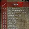 Концертный клуб ClubOK