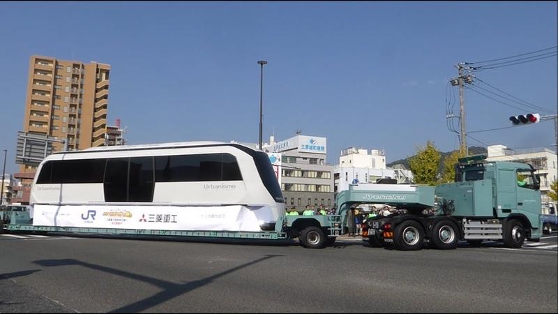 三菱高速AGT(新交通システム)三原駅前パレードの様子