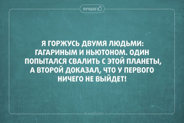 https://pp.vk.me/c619325/v619325991/a05e/Xnb_nO26JWo.jpg