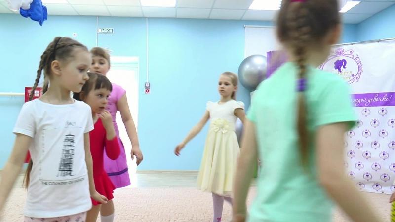 Академия принцесс- урок хореографии. СЦР Радуга г.Кыштым