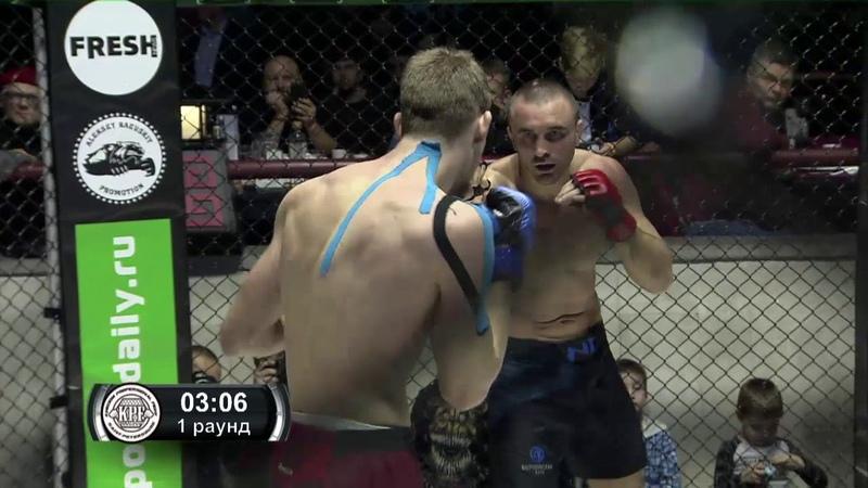 Сергей Андреев VS Андрей Душитель Курбатов