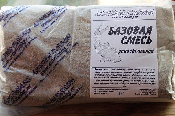 прикормка для рыбы оптом в беларуси