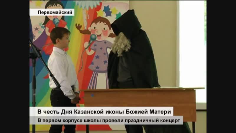 Праздник Казанской иконы Богоматери