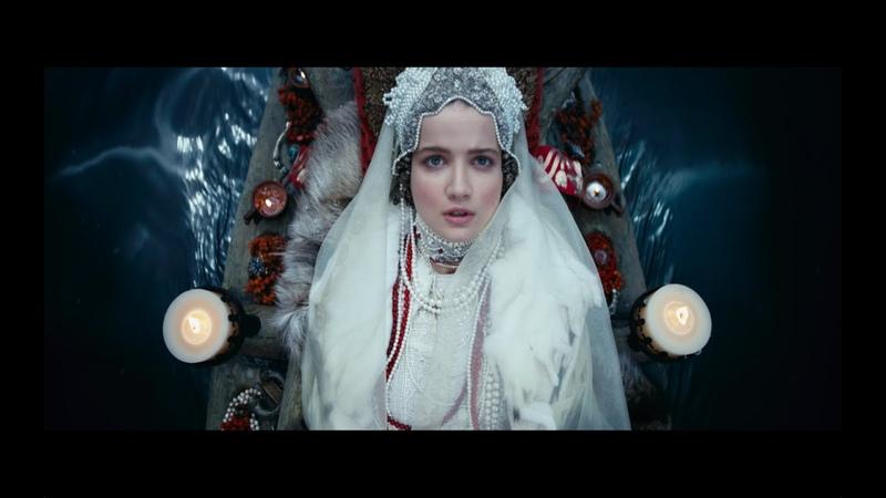 Он - дракон (2015) трейлер