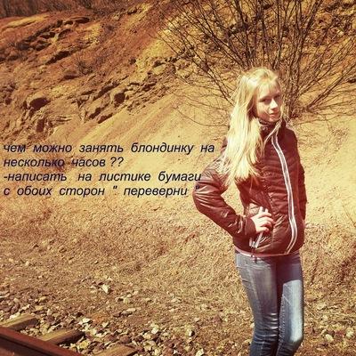 Саша Мельникова, 5 января 1999, Большой Камень, id207294415