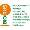 Конкурс BIO.RUS