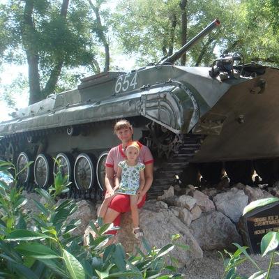 Юлиана Бояркина(Кутенкова), 3 февраля 1989, Керчь, id62428298