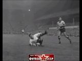 1960 Wolverhampton Wanderers FC (England) - Dynamo (Tbilisi, USSR) 5-5 Friendly football match