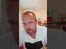 Видеоотзыв на тренинг Аделя Гадельшина от Дербенева Олега