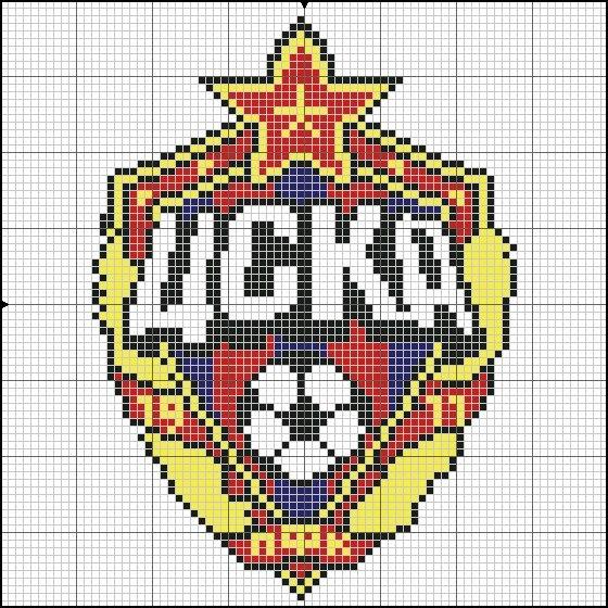 CSKA.rtf