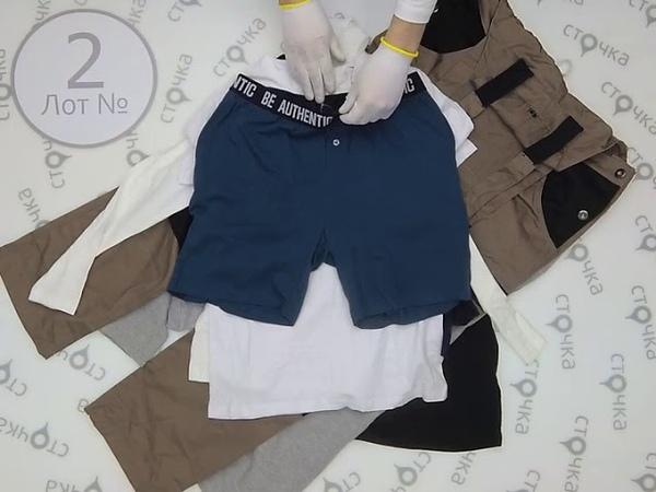 LIDL Leisure Clothes Womens Mens 2 сток одежда оптом