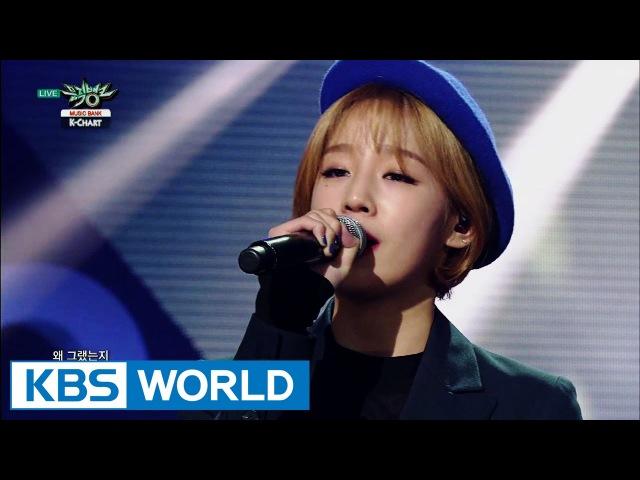 Park bo ram - Sorry | 박보람 - 미안해요 [Music Bank K-Chart / 2015.10.30]