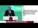 Эрдоган обвиняет Мустафу Кемаля,в то что он учил детей пить пиво!