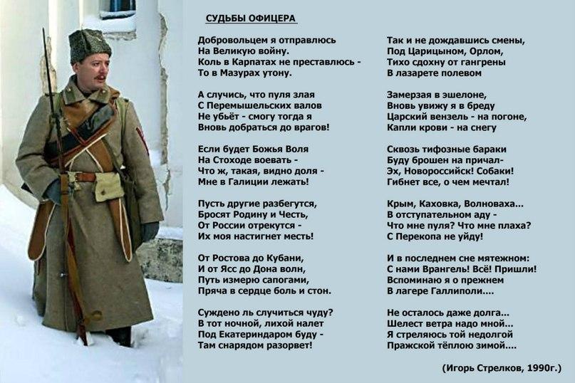 Новороссия - новости, обсуждение ChRykHvdRoU