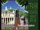 Грани талантов 2012 10