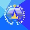 Приёмная комиссия Юридического факультета МГУ