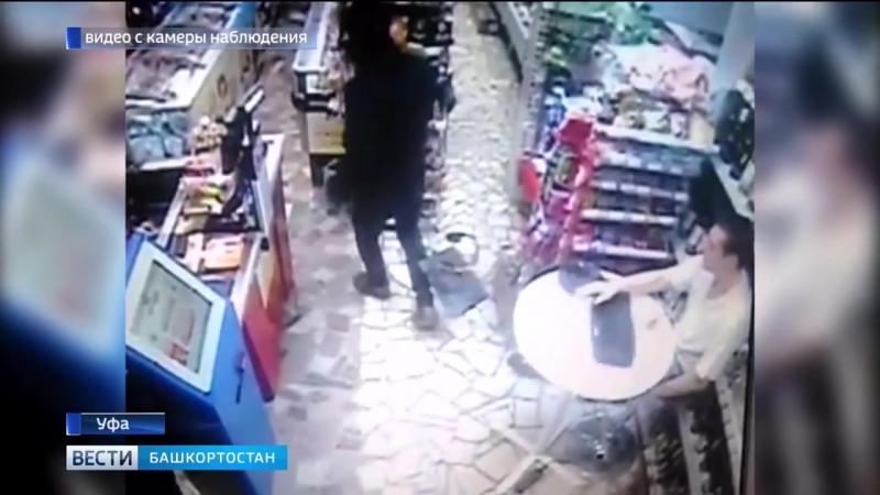 В Уфе грабители в масках избили продавца