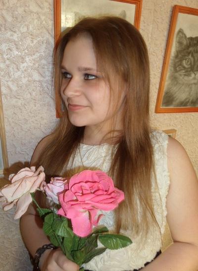 Анна Филатова, 26 декабря 1995, Красноярск, id32836174