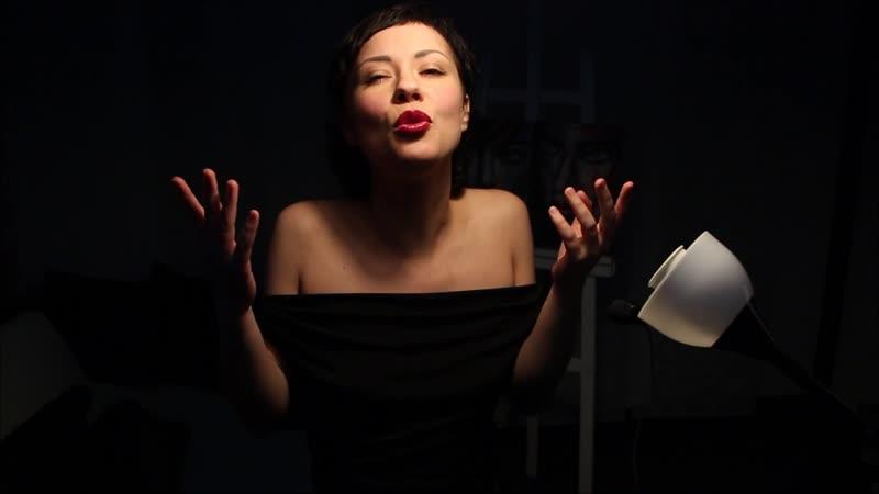 Я слышу танец автор Наталья Гребенко в исполнении Колибри дубль 1