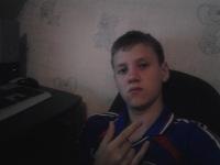 Витя Трефилов, 4 апреля , Нижний Тагил, id180097791
