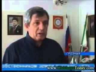 Пугачев. как показали в Чечне  на ТВ события и их претензии к жителям города.
