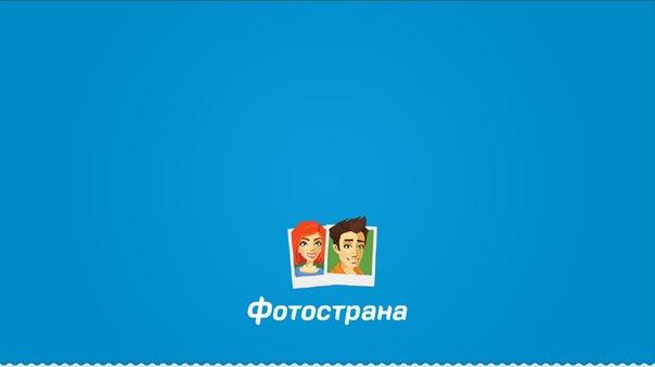Мы любим играть, знакомиться и общаться!)