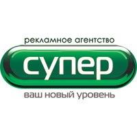 Πетр Γерасимов