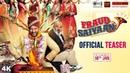 Fraud Saiyaan Official Teaser | Arshad Warsi, Saurabh Shukla, Sara Loren | Prakash Jha | 18 Jan 2019