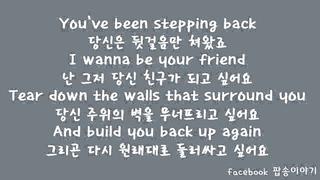 Rachael Yamagata You Won't Let Me lyrics 한글 자막 해석 번역