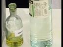 Реакция анилина с соляной кислотой