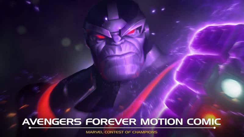AVENGERS FOREVER (МСТИТЕЛИ НАВСЕГДА) - Видео-Комикс | Marvel Contest of Champions