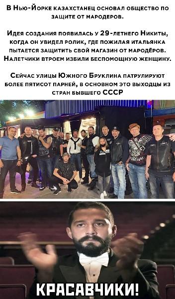 Похоже у Русских это в крови вечно всем помогать.