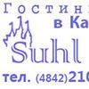 Гостиница Зуль г. Калуга / Hotel Suhl