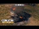 WoT Fan развлечение и обучение от танкистов World of Tanks ИС 4 vs ИС 7 Финальная битва Танкомахач №84 от ARBUZNY и Nec