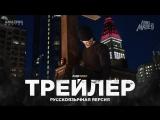 RUS | Трейлер: «Сорвиголова» — 3 сезон / «Daredevil» — 3 season, 2018 | Jaskier