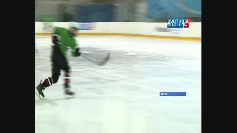 Якутские хоккеисты готовятся к играм «Дети Азии»