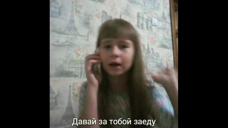 VID_19950810_045132_346.mp4