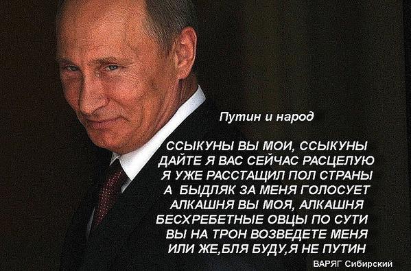 """США и Россия были партнерами, пока не вернулся Путин, - """"Зюддойче цайтунг"""" - Цензор.НЕТ 3696"""