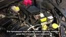 Смазка для клемм аккумуляторов Liqui Moly Batterie Pol Fett