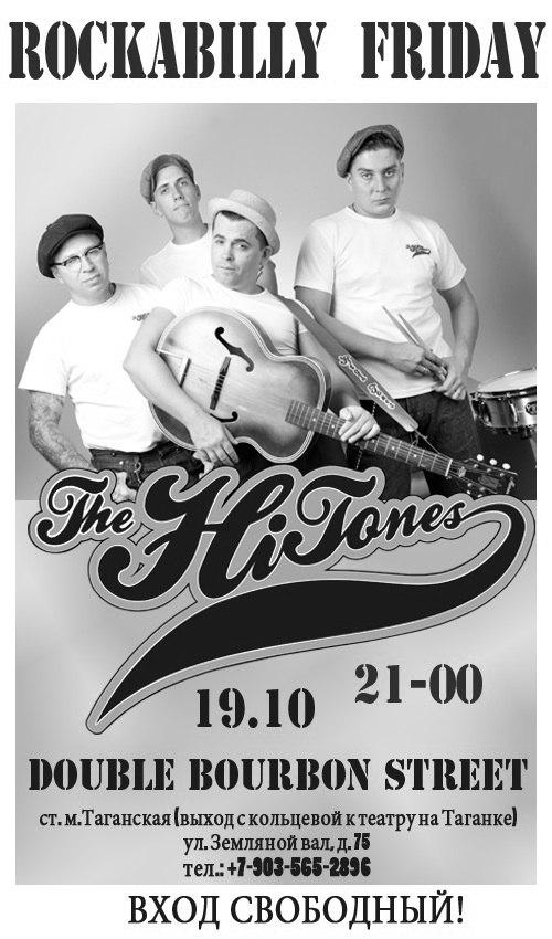 19.10 The HiTONES - Double Bourbon Street !