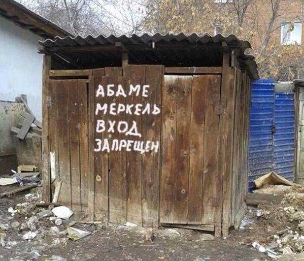 Рейтинг ПР обвален. Стоит Ахметову махнуть рукой - партия исчезнет, - СМИ - Цензор.НЕТ 1610