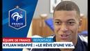 Equipe de France : Kylian Mbappé : Le rêve d'une vie I FFF 2018