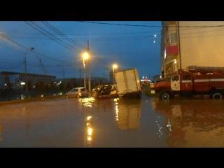 Потоп 01.06.2016 год.  Рыбалка в Краснодаре, ждем вас по адресу ул. Московская
