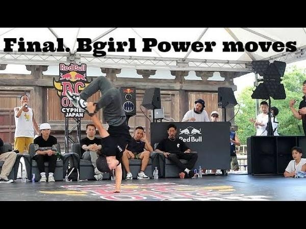 Final. Bgirl Ayane vs Nao vs Yuika. Bgirl power moves. Red Bull BC One All Japan