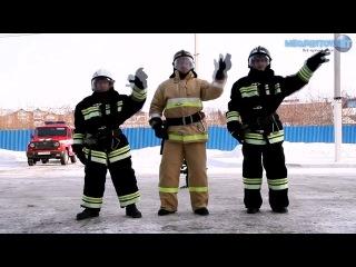 Танцующие Иркутские пожарные поздравляют с Новым годом