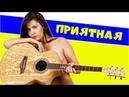 Алексин - Малолетние шалавы на гитаре (Подробный разбор)